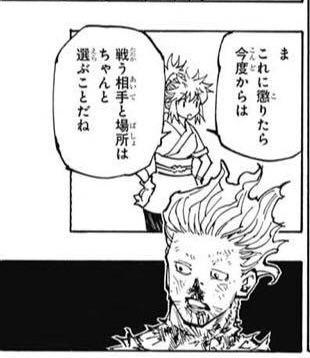 f:id:Manga_Maestro:20161020005223j:plain