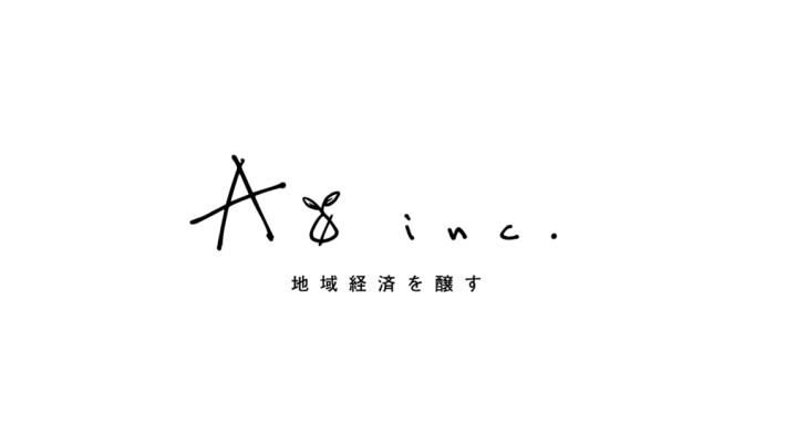 f:id:Manga_Maestro:20171120194903p:plain