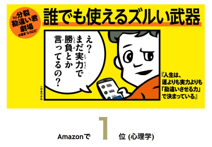 f:id:Manga_Maestro:20180812145436p:plain
