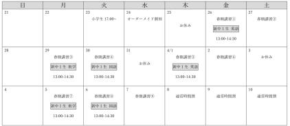 f:id:MiyanagaYusuke:20210323131437p:plain