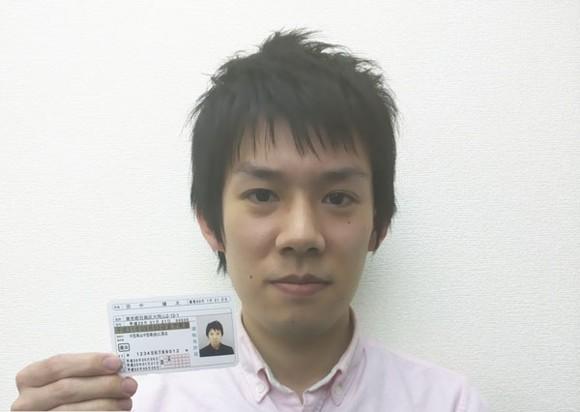 f:id:SikisimaHisayuki:20171216173927j:plain:w300