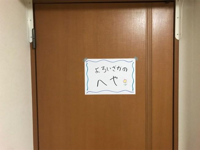 f:id:Suke873:20190930013752j:image