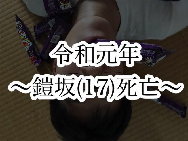 f:id:Suke873:20191006125658j:image