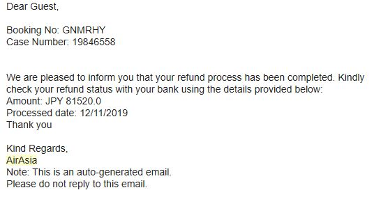 Refund-Mail