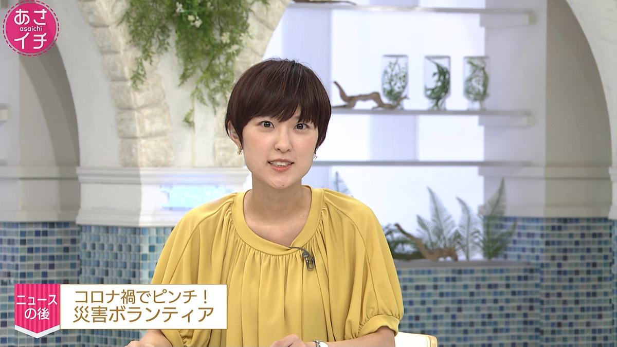 """近江友里恵アナ""""原田知世""""風ショートヘアに反響 - TKB51のひとりごと"""