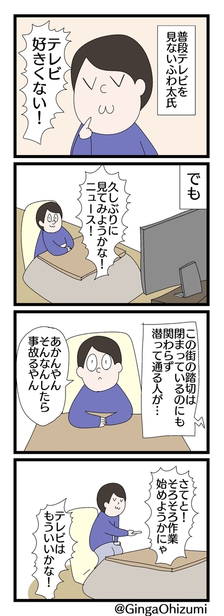 f:id:YuruFuwaTa:20191127184428j:plain