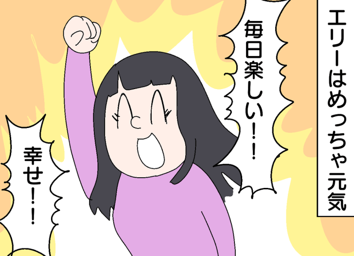 f:id:YuruFuwaTa:20191223182230p:plain