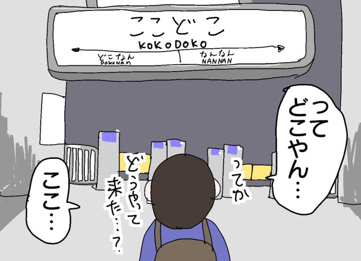 f:id:YuruFuwaTa:20200104114307p:plain