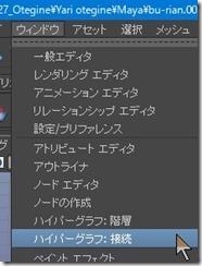 f:id:amakawawaka:20170224080139j:image