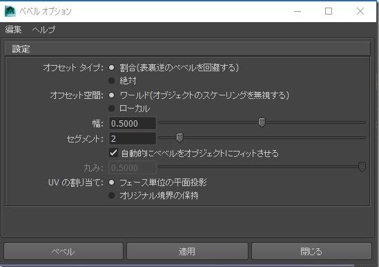 f:id:amakawawaka:20170225231322j:plain