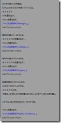 f:id:amakawawaka:20170228220819j:image