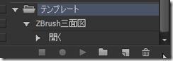 f:id:amakawawaka:20170406071725j:image