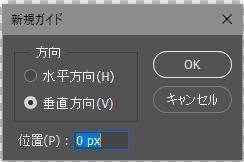 f:id:amakawawaka:20170529063542j:image
