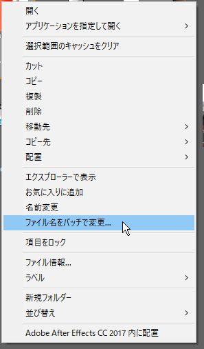 f:id:amakawawaka:20170604074735j:image