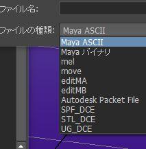 f:id:amakawawaka:20170604075007j:image