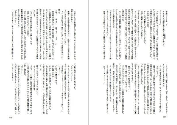 f:id:amakawawaka:20170604220400j:image