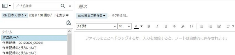 f:id:amakawawaka:20170624130324j:image