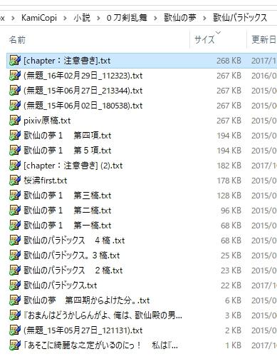 f:id:amakawawaka:20180316213546j:plain
