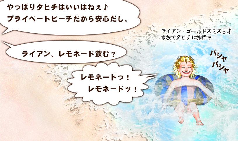 f:id:amakawawaka:20180407182628j:plain