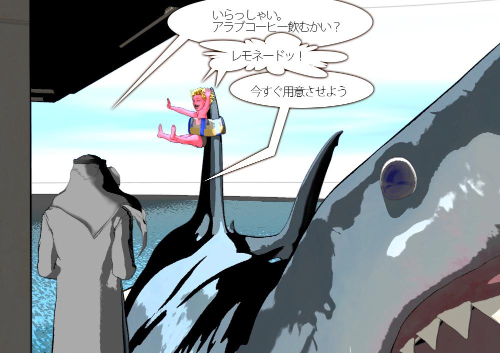 f:id:amakawawaka:20180407182652j:plain