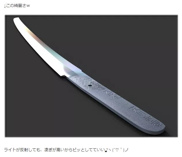 f:id:amakawawaka:20180422071815j:plain