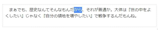 f:id:amakawawaka:20180520092734j:plain