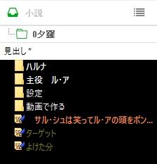 f:id:amakawawaka:20180608070952j:plain