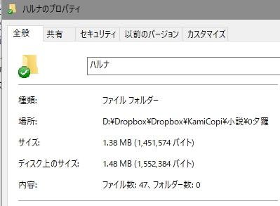 f:id:amakawawaka:20180608071709j:plain