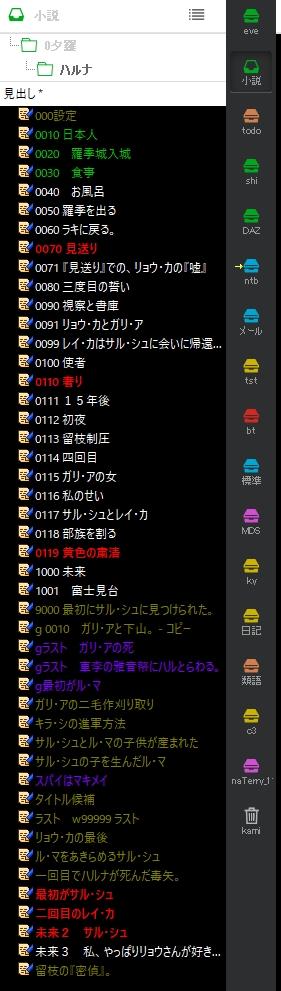 f:id:amakawawaka:20180608072203j:plain