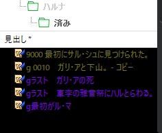 f:id:amakawawaka:20180608073648j:plain
