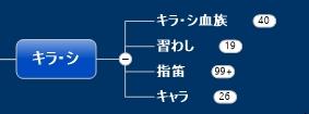 f:id:amakawawaka:20180608080211j:plain