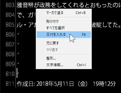 f:id:amakawawaka:20180608084211j:plain