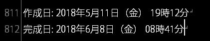 f:id:amakawawaka:20180608084256j:plain