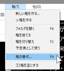f:id:amakawawaka:20180617120133j:plain