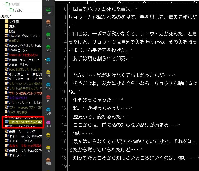 f:id:amakawawaka:20180819063938j:plain