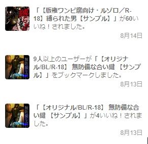 f:id:amakawawaka:20180827061830j:plain