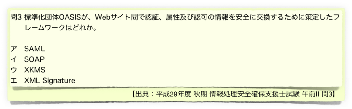 f:id:aolaniengineer:20191027043714p:plain