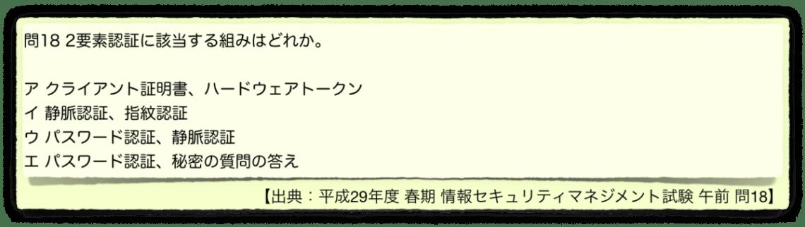f:id:aolaniengineer:20191114211543p:plain