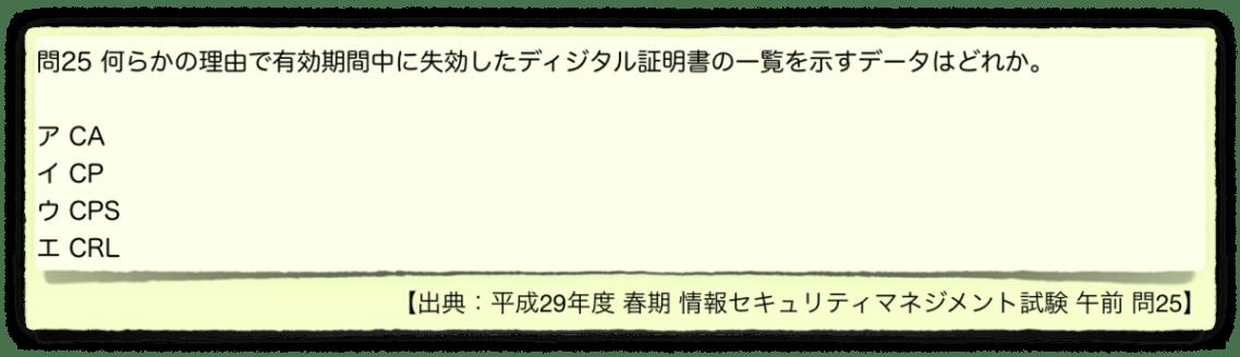 f:id:aolaniengineer:20191121181131p:plain