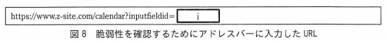 f:id:aolaniengineer:20200410050441p:plain