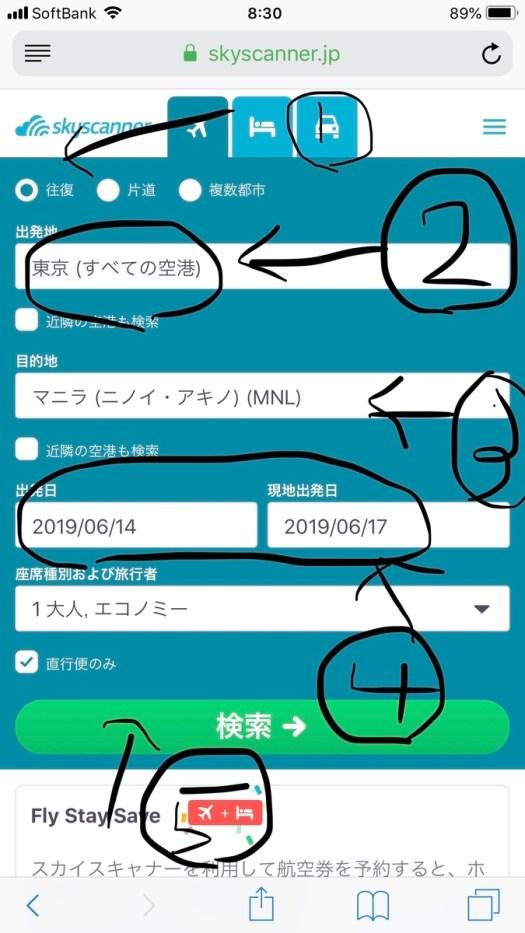 f:id:asaasar47:20190503093352j:plain