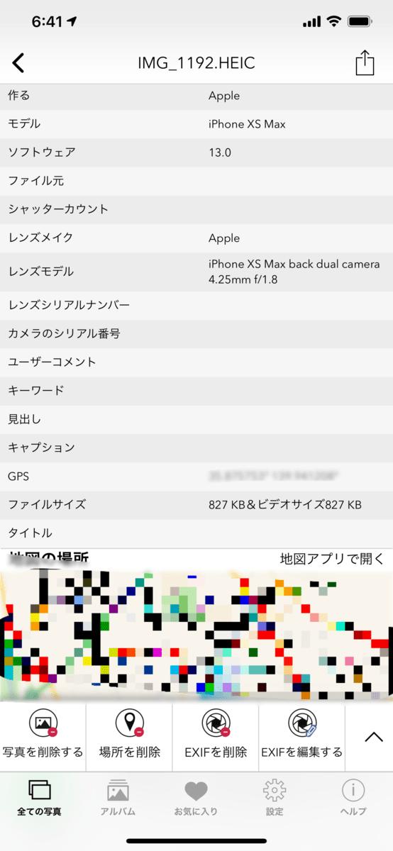 f:id:asakatomoki:20190830140135p:plain