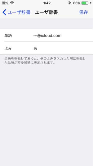 f:id:asakatomoki:20190912014236p:image