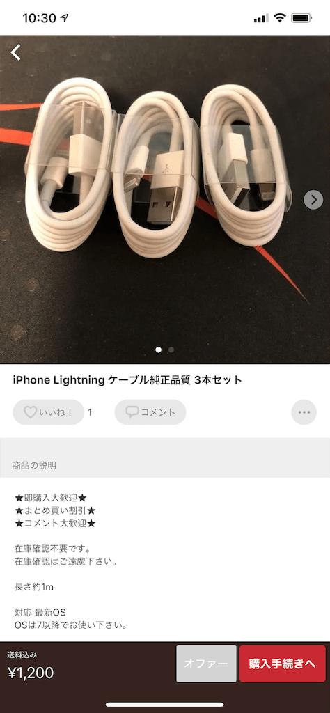 f:id:asakatomoki:20190922103119p:image