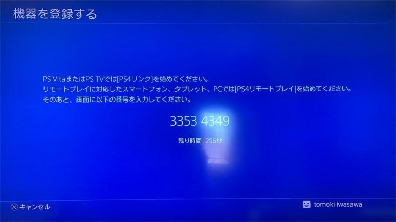 f:id:asakatomoki:20191013100857j:image