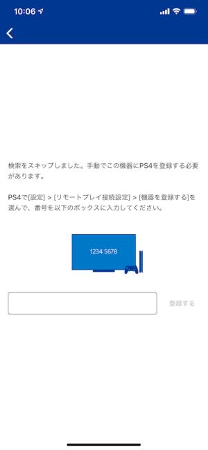 f:id:asakatomoki:20191013101025p:image