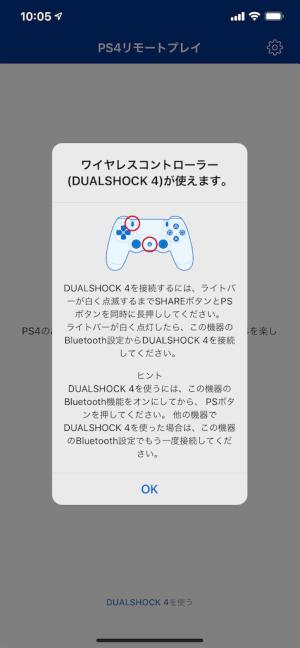 f:id:asakatomoki:20191013101837p:image