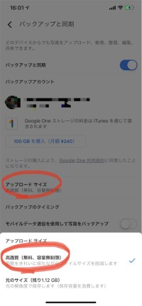 f:id:asakatomoki:20191023161705j:image