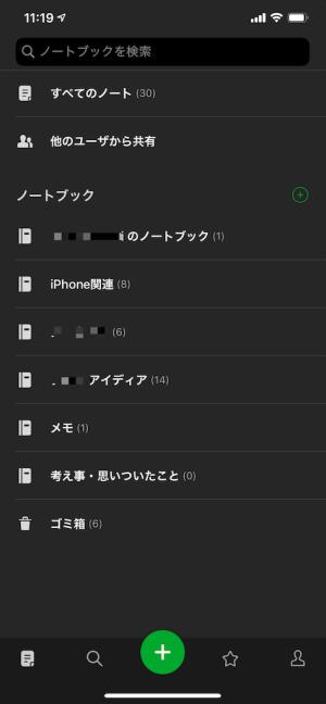 f:id:asakatomoki:20191109110526p:image