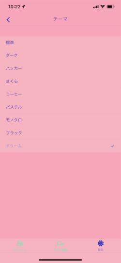 f:id:asakatomoki:20191115162021p:image